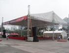 苏州传单派发 苏州小蜜蜂 苏州舞台搭建 苏州展会会展