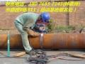 2017年木工瓦工防水工职业资格培训