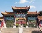 云南省殡葬事业管理服务中心——金陵公墓