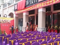 东莞庆典公司宴会舞台灯光音响LED出租礼仪升空气球
