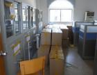 东营鸿运达专业搬家 安移空调7779100