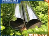 酒店专用304不锈钢薄壁水管卫生级光面水管 双卡压连接管材