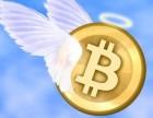 虚拟币交易平台开发,搭建安全稳定的数字货币系统