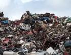 江门高价回收旧金属高价回收铁,铝,铜,不锈钢,电线电缆