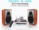 陕西质量可靠的音响扩声生产厂家——系统集成