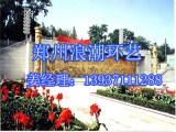河南金属雕塑_郑州哪里买得到金属雕塑
