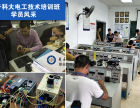 成都電子科大電工技能培訓學校,弱電電工培訓班