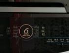 惠而浦洗衣机及冰箱(苏宁样机低价处理)