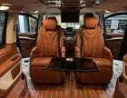 奔馳商務車內飾改裝航空座椅 木地板全車內飾包覆改色