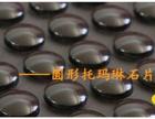 韩国托玛琳锗石床垫,北京托玛琳坐垫,托玛琳床垫价钱: