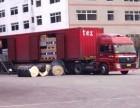 重庆沙坪坝区物流公司沙坪坝区回程车沙坪坝货运公司物流专线