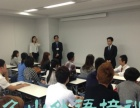 久山日语专业培训中心--N4N5N2