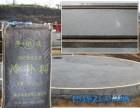 北京冷补料修补道路坑槽好帮手 1吨沥青砂多钱