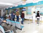 上海治疗口臭的医院哪家好?上海徐浦中医医院怎么样?