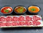 开一家左庭右院鲜牛肉火锅加盟费需要多少钱