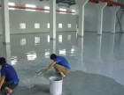 工厂车间地坪漆如何做?