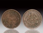 凉山古钱币拍卖哪里可以鉴定古钱币的真假
