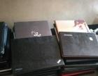 笔记本60台统货出