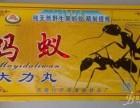 蚂蚁大力丸价格+贵不贵+新闻爆料+一盒需要多少钱