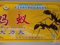 (出售)蚂蚁大力丸多少钱(一盒售价) 真实价格