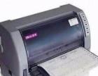 映美530K打印机快递单出入库增值税发票小巧