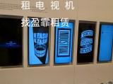 杭州電腦出租公司