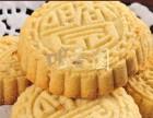 广东特产,怎么可以少了咀香园杏仁饼
