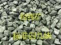 邯郸国友煤炭贸易公司