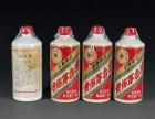 中国空军贵州茅台酒回收价格 南通回收名酒飞天茅台酒