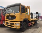 拉120挖掘机平板拖车厂家较低价格多少钱一辆?