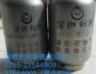 深圳瓶装燃气供应站深燃利民气瓶以旧换新优惠