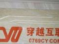 东莞公司注册,代理记帐,商标注册,专利申请