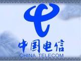 南宁-良庆区电信宽带安装-营业厅资费-套餐便宜
