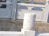 花岗岩石材栏杆 芝麻白石栏杆 石才栏杆多少钱一米
