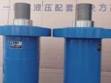 北京液壓缸生產廠家直銷