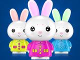 阳光之星厂家新款智能早教启蒙学习儿童宝幼教益智玩具故事机2G