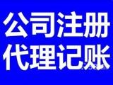 广州的挂靠地址怎么收费的