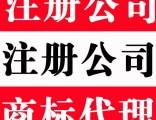 枫林路代理记账 注册公司 注销变更 办理食品经营 补申报