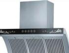 会城消毒柜—微波炉—燃气炉—油烟机—热水器快速维修
