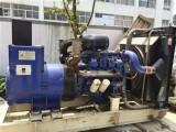 东莞高价收购旧发电机