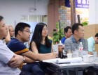 珠海在职研究生MBA培训班介绍