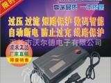 电动车方头充电器48V20ah新日/雅迪/爱玛/心艺48V20A