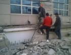 北京-平谷区专业拆墙破碎房屋隔断墙拆除-房屋拆除改造开门