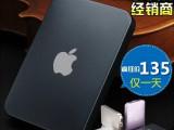 爆款!超薄苹果款移动电源ipower12000毫安通用充电宝 套
