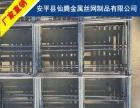 厂家供应建筑网片、铁丝网片、钢丝网片、建筑网片