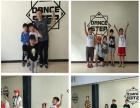 十一DANCE STEP舞部街舞 集训营!