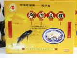 古城湖北荆州特产 沙市名小吃 百年老字号聚珍园三宝鱼糕大礼盒