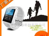 智能穿戴设备 U8蓝牙手表 蓝牙智能手表 安卓智能手表 可穿戴设