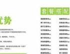 九鼎轩餐饮管理有限公司现提供大量快餐、酒席菜品