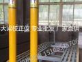 汽车维修整形平台整板大梁校正仪工字钢校正仪全国直销